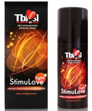 "Гель-любрикант ""StimuLove Light"" 50г"