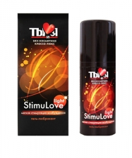"Гель-любрикант ""StimuLove Light"" 20г"