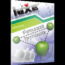 Презервативы Luxe Бермудский треугольник (Яблоко)