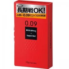 Презервативы Sagami Dots с точками - 1 презерватив